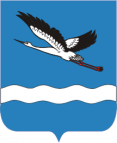 Амурск