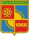 Coat_of_Arms_of_Krasnokamensk_(Chita_oblast)