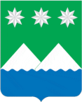 Coat_of_Arms_of_Belogorsk_(Amur_oblast)