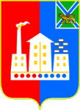 Blason_de_Spassk_2003_(Primorsky_kray)